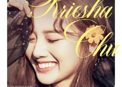 Kriesha Chu – Sunset Dream (Korean ver.)