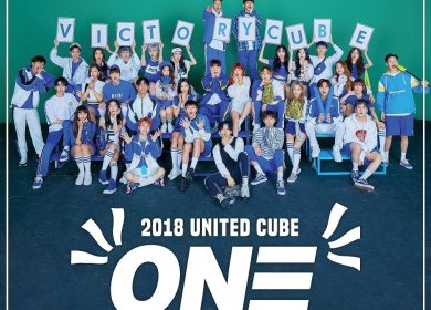 United Cube – Upgrade