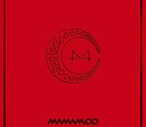 MAMAMOO – Egotistic (너나 해)
