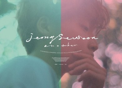 Jeong Sewoon (정세운) – 20 SOMETHING