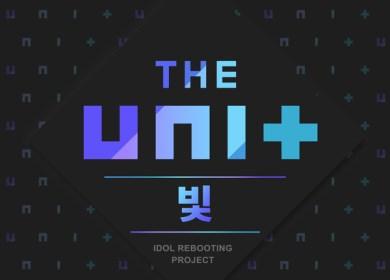 The Unit (The Uni+) – Last One (빛)