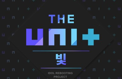 The Unit (The Uni+) – Last One (빛)