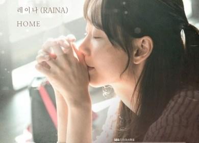 Raina – Home