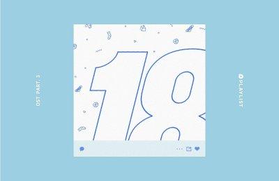 SEVENTEEN – A-TEEN
