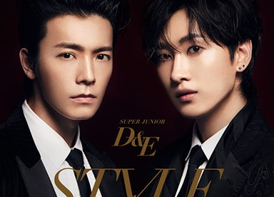 Super Junior-D&E – More Tightly (もっとぎゅっと)