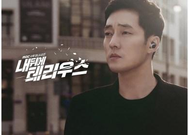Eunjung (은정) – Shout to the Sky (하늘에 외치다)