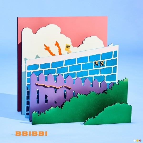 IU - BBI BBI (삐삐) » Color Coded Lyrics