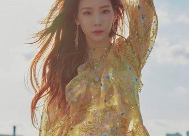 Taeyeon (テヨン) – I'm The Greatest