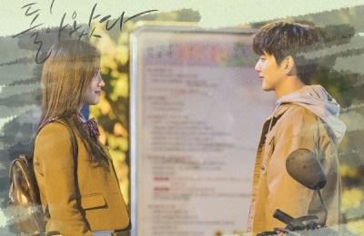 Yuju (유주) – Snowflake Love (눈꽃사랑)