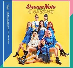 DreamNote – CONG CONG (Uhh Ohh)