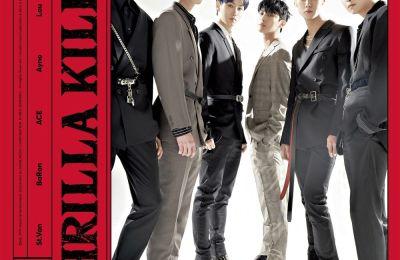 VAV – Thrilla Killa