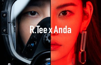 Anda X R.Tee – What You Waiting For (뭘 기다리고 있어)