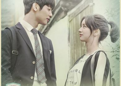 Kang Minhyuk (강민혁) – I See You