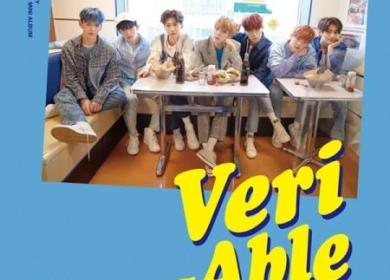 Verivery – Light Up (밝혀줘)