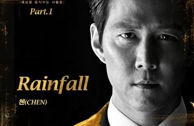 Chen (첸) – Rainfall