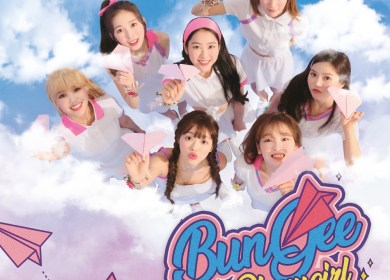 OH MY GIRL – BUNGEE (Fall in Love)