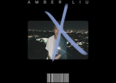 Amber Liu – Hands Behind My Back