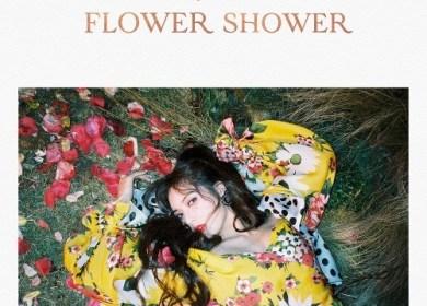 HyunA (현아) – FLOWER SHOWER