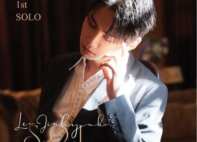 Lee Jinhyuk (이진혁) – Follow Me & You (돌아보지마)
