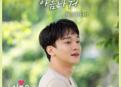 Chen (첸) – Beautiful (아름다워)