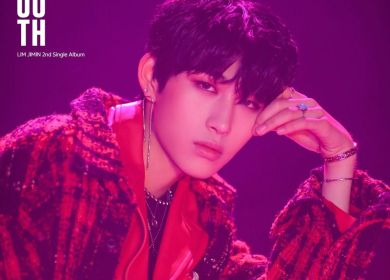 Lim Jimin (임지민) – Stay (곁에 있어줘)