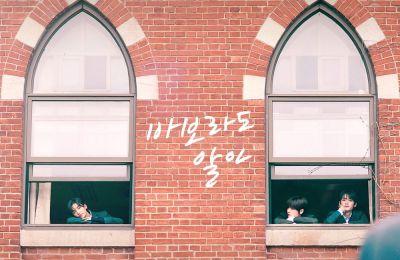 Stray Kids – Mixtape : On Track (바보라도 알아)