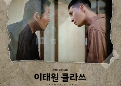 WooSung (김우성) – You Make Me Back
