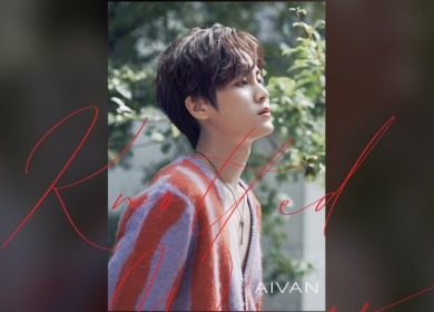 Aivan (아이반) – Knotted Wings (English Version)
