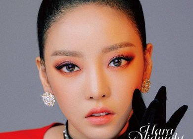 HARA – Midnight Queen