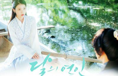 Loco (로꼬) & Punch (펀치) – Say Yes