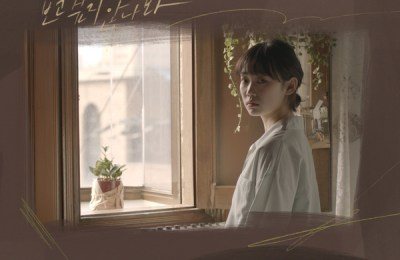 Sin Ye Young (신예영) – I Think You're Not Missing Me (넌 내가 보고 싶지 않나 봐)
