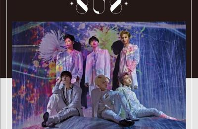 ONEUS – A Thousand Stars In Life
