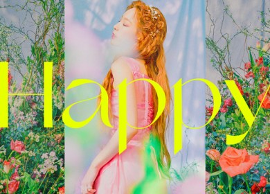Taeyeon (태연) – Happy