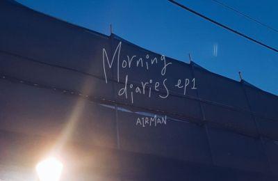 Airman (공기남) – Inception (인셉션) (Feat. 1ho & Chan)