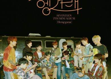 SEVENTEEN – Left & Right