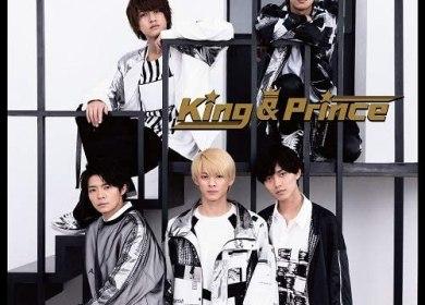 King & Prince – Naughty Girl