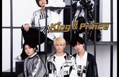 King & Prince – Letter