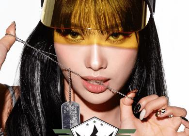 MiSO (미소) – Blessed