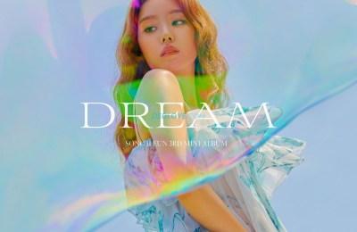 Song Jieun (송지은) – Mirage (신기루)