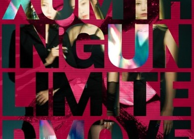 XUM (썸) – Lip Gloss