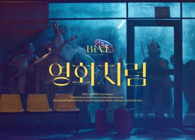 B1A4 – Like a Movie (영화처럼)