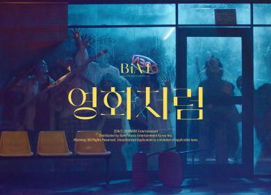 B1A4 – Colored With Love (너에게 물들어간다)