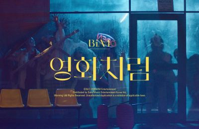 B1A4 – what is LovE? (오렌지색 하늘은 무슨 맛일까?)