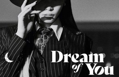 Chungha (청하) – Dream of You (with R3HAB)