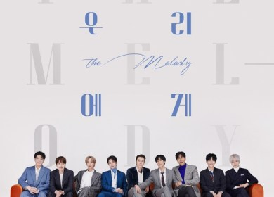 Super Junior – The Melody (우리에게)