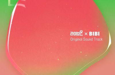 BIBI (비비) – NAAN (난)