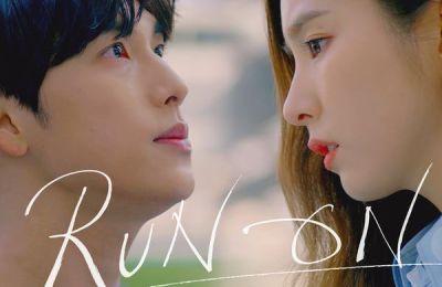 Kei (케이) & Jooheon (주헌) – Ride Or Die