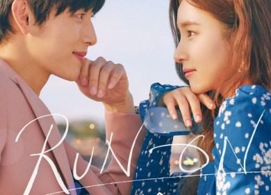 LUCY (루시) – Run To You