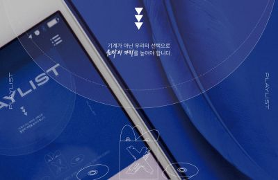 Donghyun & Daehwi (AB6IX), Seongjun & Junghwan (BDC), Lee Eunsang, Kanto, GREE – PLAYLIST