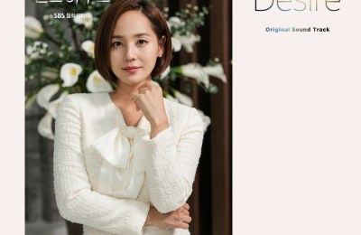 Han Seunghee (한승희) – Desire